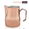 Rose gold 550ml